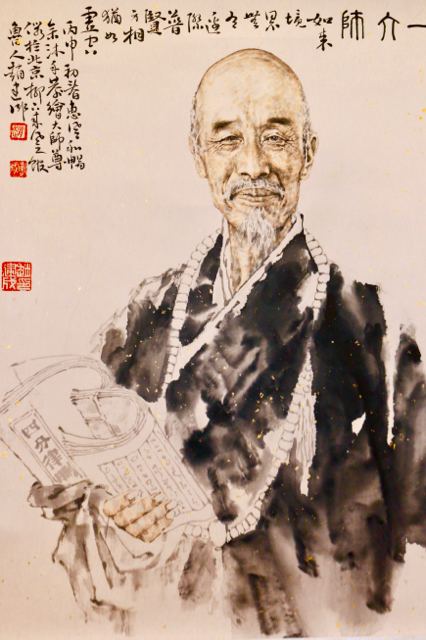 21C Maritime Silk Road Contemporary Calligraphy